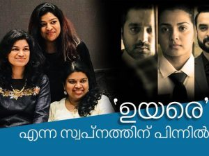 Malayalam Movies Update - April 2019